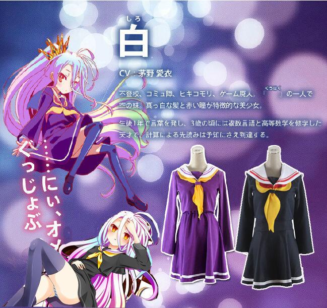 No Game No Life Purple/Black Shiro Sailor Cosplay Costume Tops+Skirt+Tie+Socks
