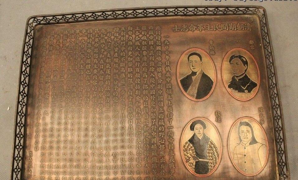 """14 """"China Chinese Folk Velho handwork Bronze carving Placa de texto líder da dinastia Qing"""