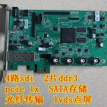 XILINX A7 FPGA carte de développement Artix-7 SDI PCIe SFP fibre optique LVDS HDMI carte vidéo