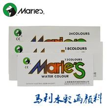 Freeshipping Marley aquarell set 24/18/12 farbe box aluminium aquarell set 12 ML