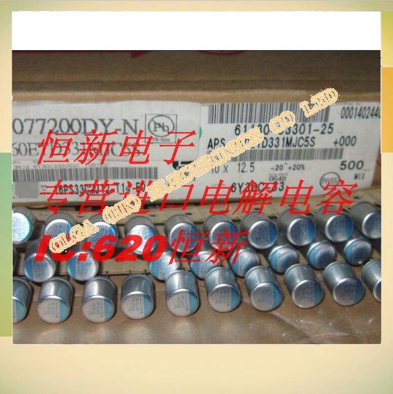 16V330UF no marca de estado sólido condensador 330UF 16V 10X10X12,5 PSC OS-CON