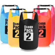 Водонепроницаемая водонепроницаемая сумка для хранения, 2 л