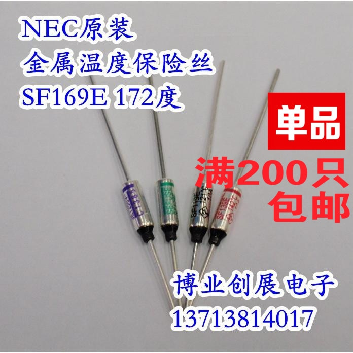 Fusible de temperatura de Metal 20 piezas/RY SF169E 172 grados Celsius fusible 10A