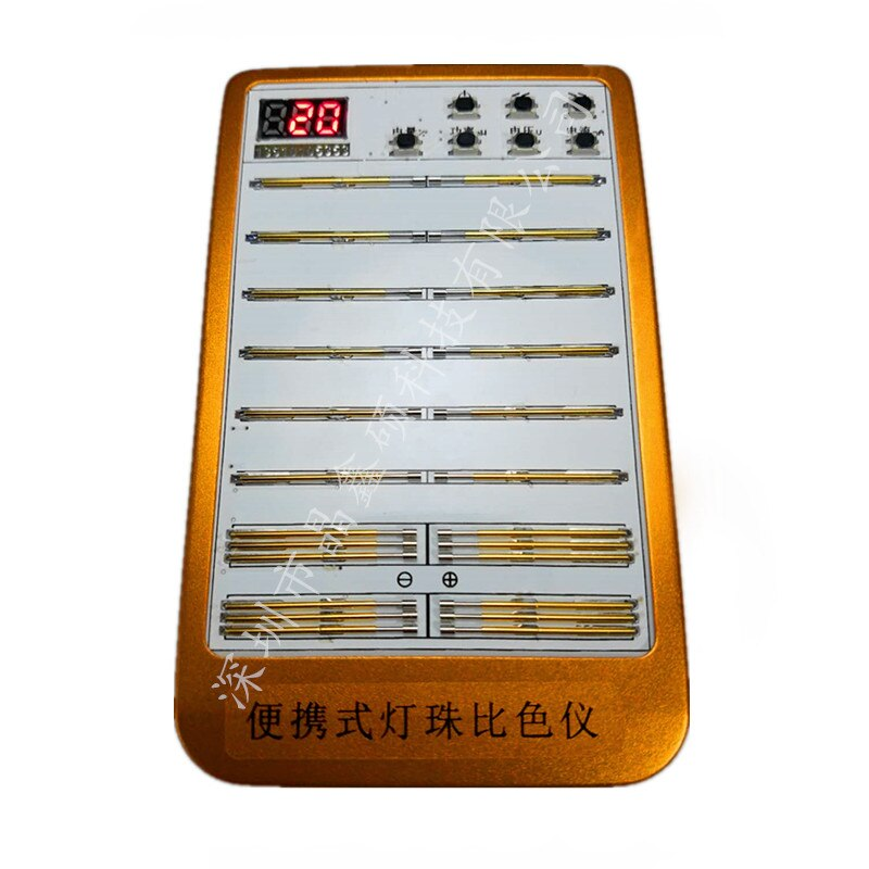 Светодиодный тестер/коробка для ламп, тестовая коробка SMD, светодиодный Колориметр