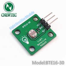 Светильник т. светочувствительный модуль аналогового типа
