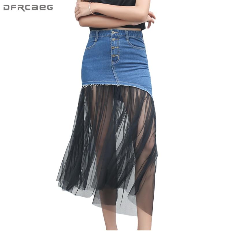 Fashion High Waist Denim Skirt Irregular Patchwork Mesh Skirts Womens Elegant Summer Skirts Jeans Button Midi Jupe Femme