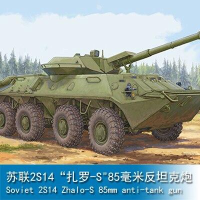"Assembly model    Trumpet hand model 1/35 Soviet 2S14 ""-S"" 85 mm    Tank    Toys"