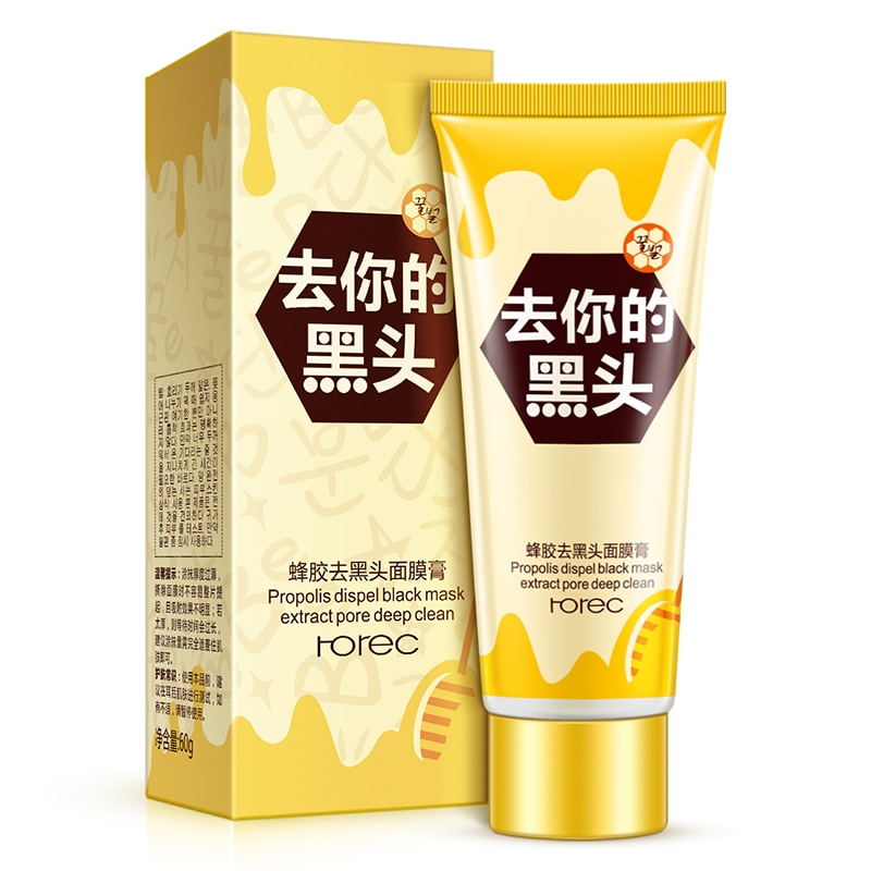 ROREC propóleos de succión máscara negra Facial cuidado máscara Facial retirar efectivo negro cabezas acné belleza de la piel crema hidratante