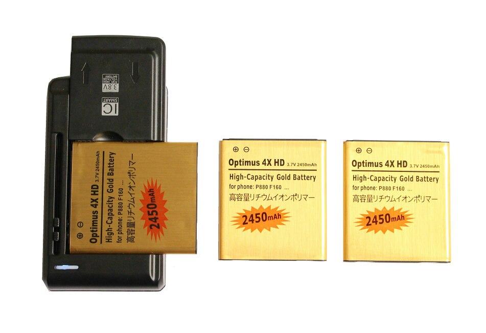 3x2450 mAh BL-53QH BL 53QH or batterie de remplacement + chargeur mural universel pour LG Optimus 4X HD P880 F160 F200L/S/K P765 P760