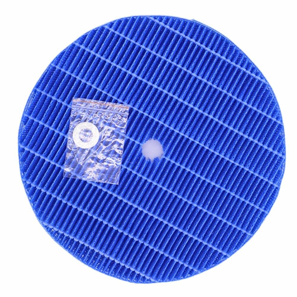 Детали очистителя воздуха, фильтр для увлажнителя воздуха DaiKin MCK57LMV2, серия MCK57LMV2-W, MCK57LMV2-R, MCK57LMV2-A