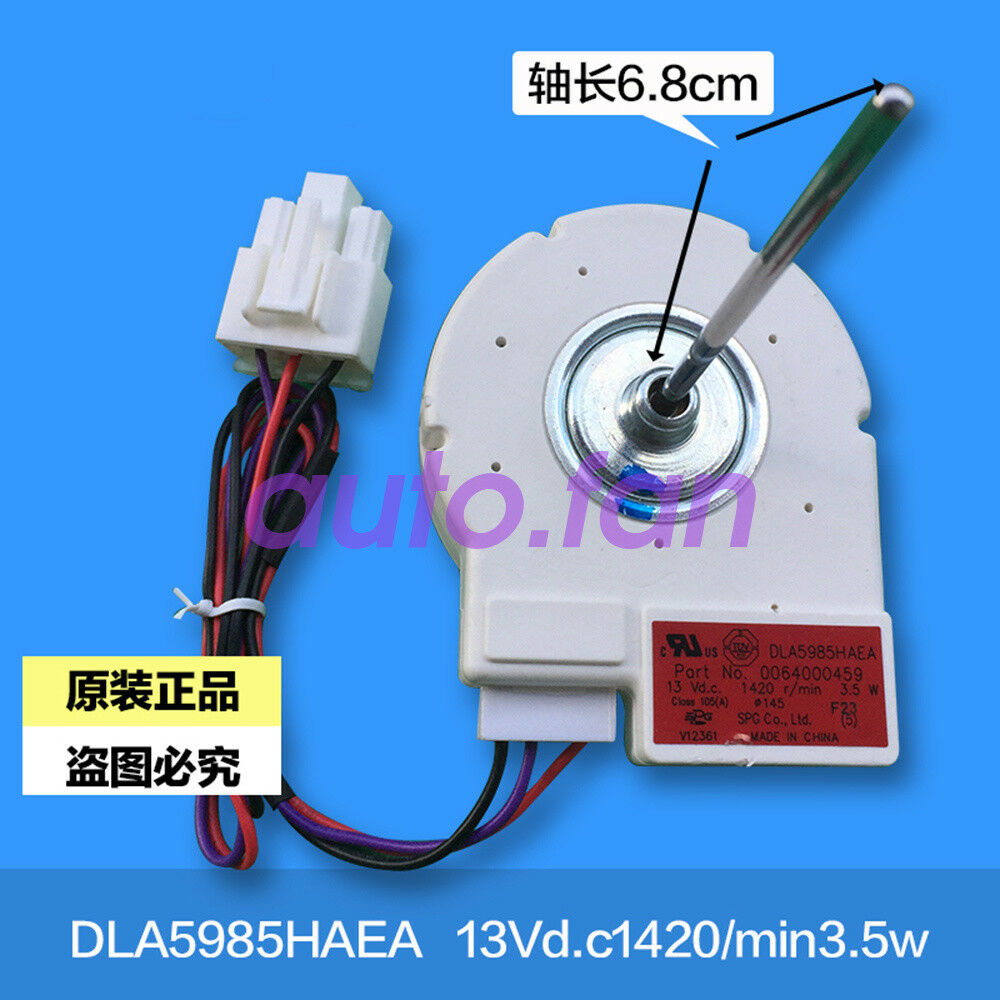 Refrigerador para Motor congelador DLA5985HAEH/DL-5965HAEA 0064000459