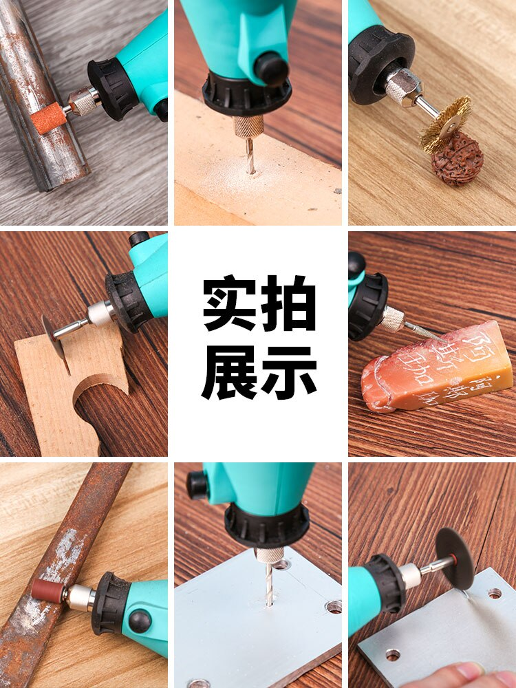 Electric grinder mini electric multi-function wood carving root carving electric drill jade polishing polishing tool engraving enlarge