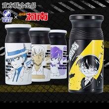 [Detecess Conan] аниме термос, кружка, бутылка, вакуумная, нержавеющая сталь, манга, роль, Kaito Shinichi Kid Ai Rei