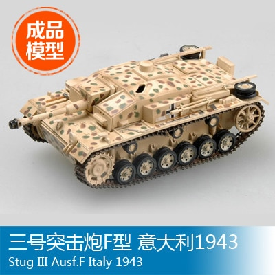 Trumpeter easymodel skala fertig modell kunststoff-spielzeug militärische produkt modell 1/72 drei assault maschinengewehr-f italien 194336147