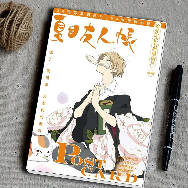New 88Pcs/Set Anime Natsume Yuujinchou Large Size Postcard/Greeting Card/Message Card/Fans Gift Card
