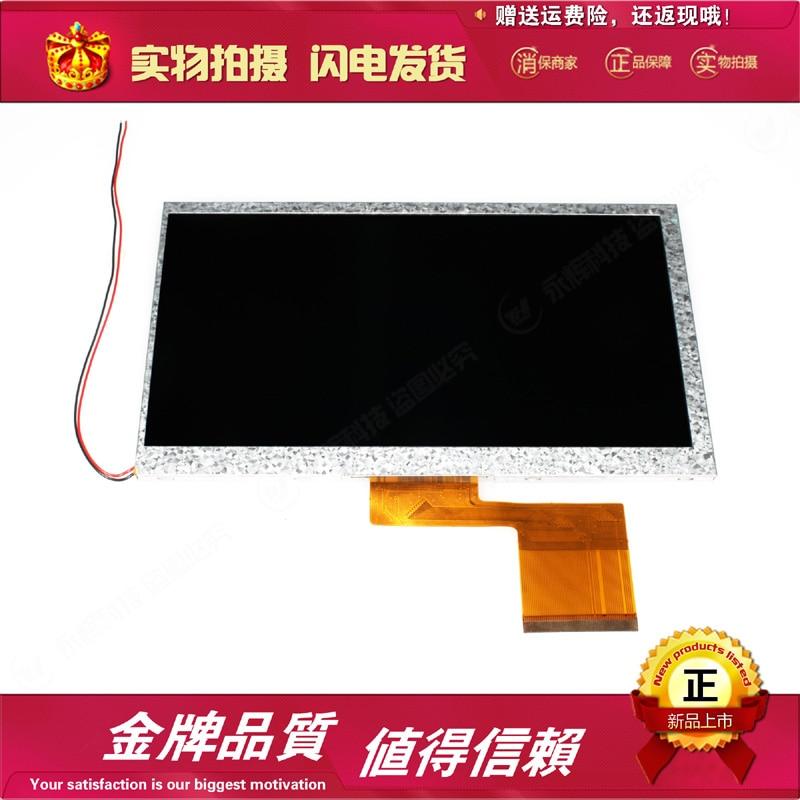 Pantalla de 7 pulgadas Universal 60PIN KR070PC5S tableta de 7 pulgadas 165x103 pantalla interna larga gruesa X3.5mm