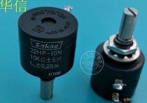 Used Japan Sakae 22HP-10N 5K 10K  10 laps Multi-turn potentiometer switch