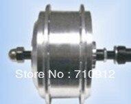 OR-01B9 Мотор заднего ролика, бесплатная доставка