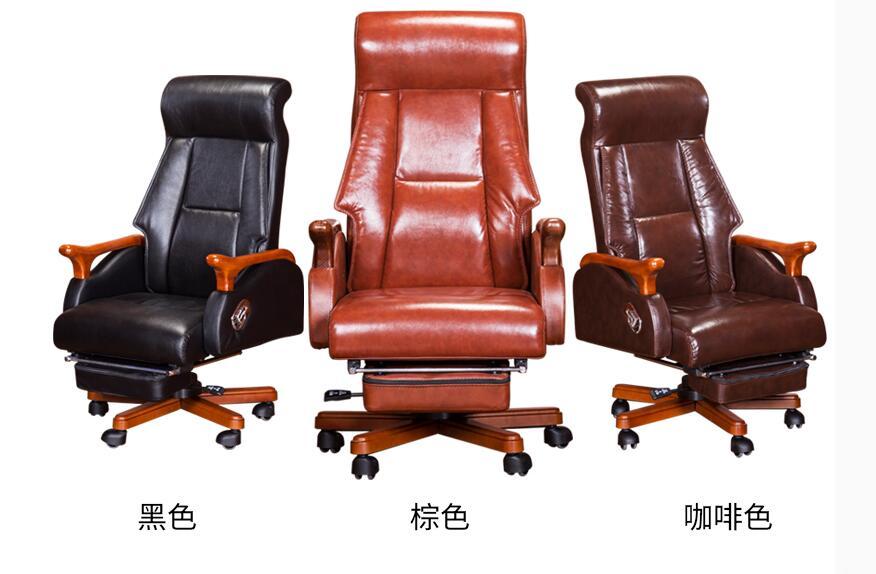computer chair can lie lifting boss chair leather swivel chair Office chair leather boss chair can lie on computer chair family chair study swivel chair.
