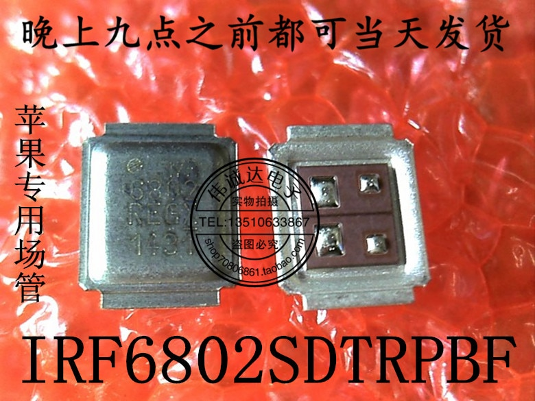 1 Pcs IRF6802SDTRPBF IRF6802 1010 Nieuwe
