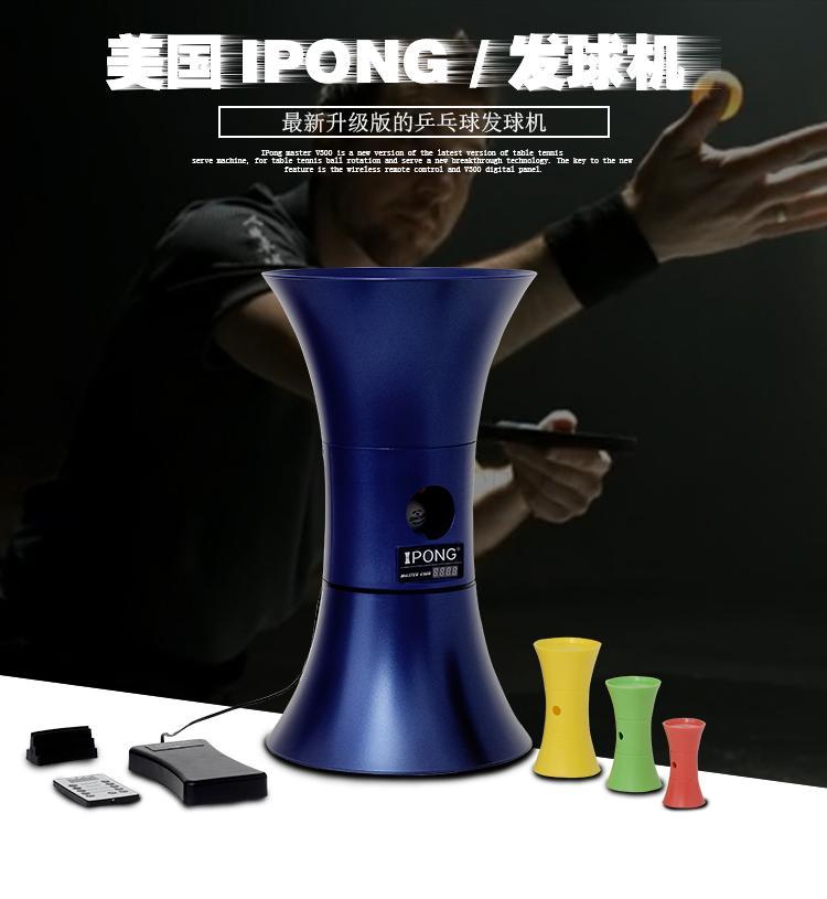 Neueste Ipong V300 Wareless Fernbedienung Tischtennis Roboter/ping pong roboter Einfach Verwenden Kostenloser Express VERSAND
