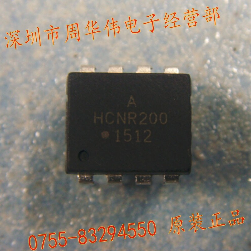 HCNR200-000E HCNR200 DIP-8 AVAGO 10psc {Frete Grátis}