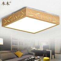 צמודי בסגנון יפני עץ אלון AC 110/220 V LED מנורת תקרת כיסוי עור כבש דק במיוחד טאטאמי בסלון לחדר שינה