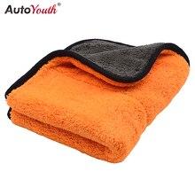 AUTOYOUTH 840GSM 30 см x 30 см супер толстая плюшевая ткань из микрофибры для очистки автомобиля уход за автомобилем полотенце из микрофибры для полировки воска детейлинга
