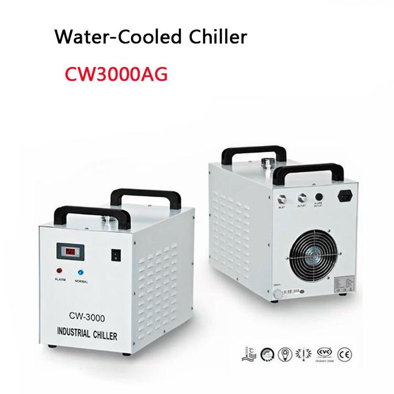 Wasser-Gekühlt Chiller CW3000 LED lampe UV verfestigen 220V 50HZ CW3000AG wasser chilling einheit