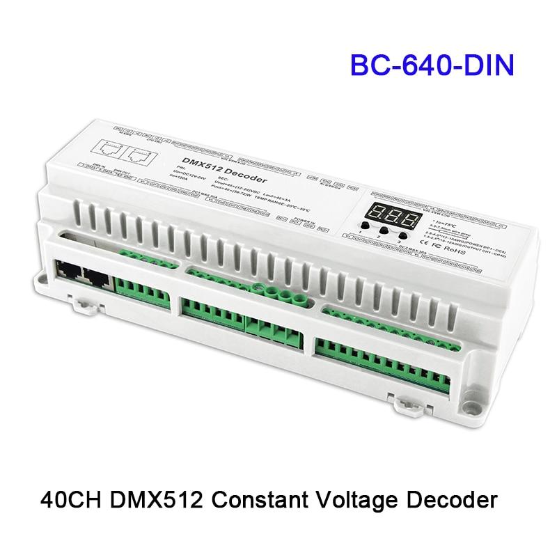 BC-RJ45 ربط LED RGB/RGBW 624-الدين/BC-632-DIN/BC-640-DIN 24/32/40 CH DMX512/8bit/16bit DC12V-24V قطاع مصباح فك