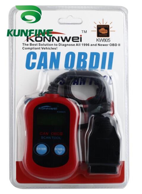 KW805 CAN OBDII EOBD II OBD2 ماسح ضوئي لتشخيص السيارة ، أداة تشخيص السيارة ، قارئ رمز الخطأ التلقائي ، شاشة LCD ، رمز الخطأ
