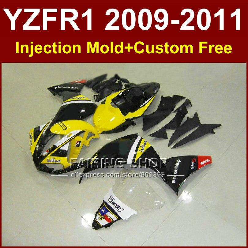 DIY الأصفر الجسم أجزاء لياماها fairings YZFR1 2009 2010 2011 حقن القالب YZFR1 09 10 11 12 R1 أعمال معدنية YZF1000 R1 + 7 الهدايا