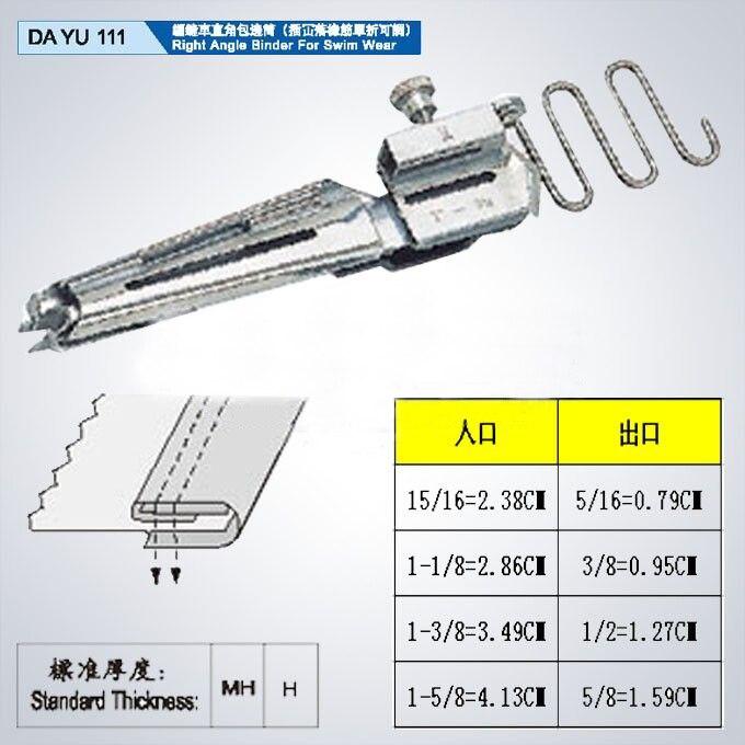 Accesorios de costura, DA YU 111, carpeta de ángulo recto para ropa de baño, máquina puntada de cobertura de aguja 2 o 3, por insertado elástico