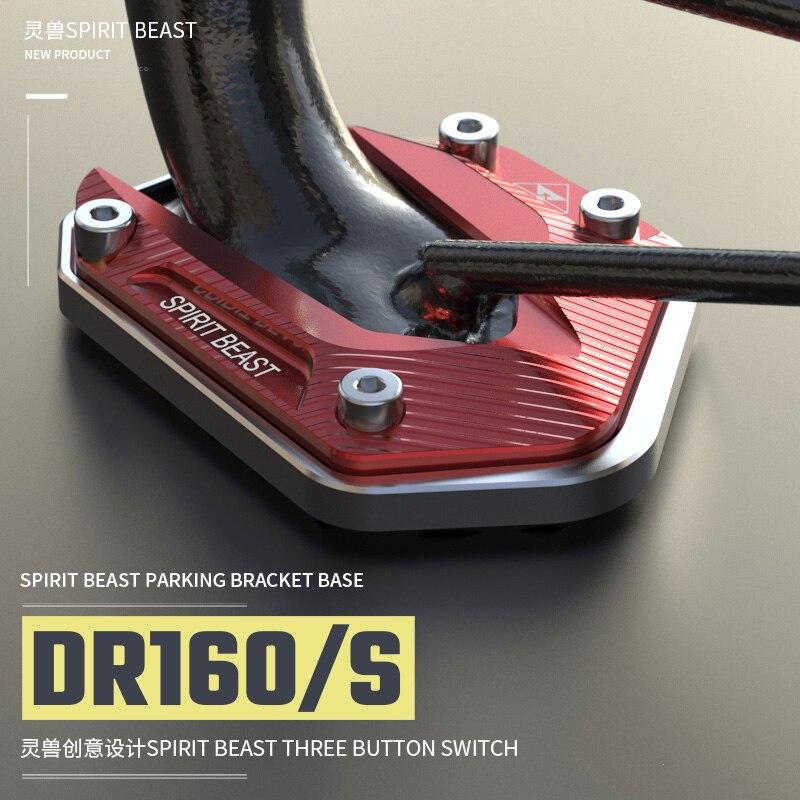 Espíritu bestia DR160 lado pie accesorios de la motocicleta personalidad creativa Motocross decoración DR160S antideslizante ampliado lado