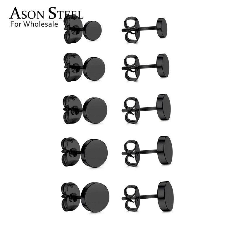 Pendientes de acero inoxidable ASONSTEEL, negro, 4mm-8mm, pendientes redondos, Joyería Moderna de acero inoxidable, 5 par/bolsa, juego de pendientes, regalo pequeño para mujeres y hombres