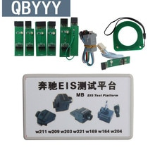 QBYYY para mercedes EIS test plataforma de verificación EIS y clave de funcionamiento o no EIS key test plataforma