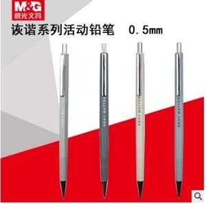 10PCS/LOT M&G chenguang stationery ash 0.5mm pencil mechanical pencil