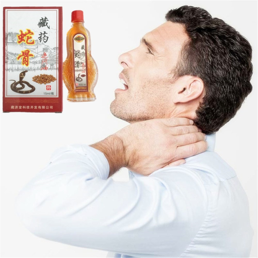 DISAAR 1 Uds., ungüento de aceite esencial de protrusión de disco Lumbar, medicina china, crema analgésica adecuada para hombros congelados