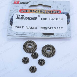 JLB Racing CHEETAH 1/10 Brushless RC Car spare parts Bevel gear 24T & 11T EA1039