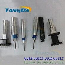 UU9.8 UU10.5 UU16 UU15.7 UU type for Winding machine Jig fixtures Interface 10mm / Interface 12mm for Transformer skeleton