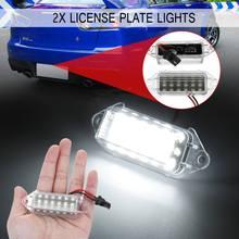 2 pièces sans erreur Led plaque dimmatriculation ampoules 18SMD blanc Led plaque dimmatriculation lampe pour Mitsubishi Lancer X EVO 2003-2017