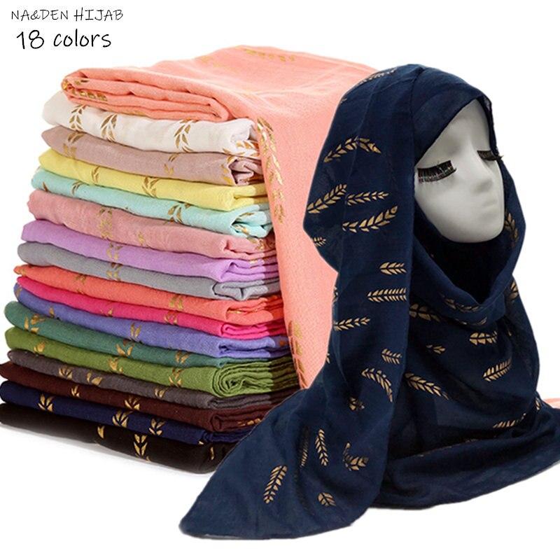 حجاب للمسلمات ، حجاب ذهبي لامع ، نمط قمح ، ناعم ، مطبوع ، عصري