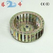 Hoge snelheid 156mm diameter 47mm diepe 11mm as ijzer staal blower fan blade Multivane schoepenwiel