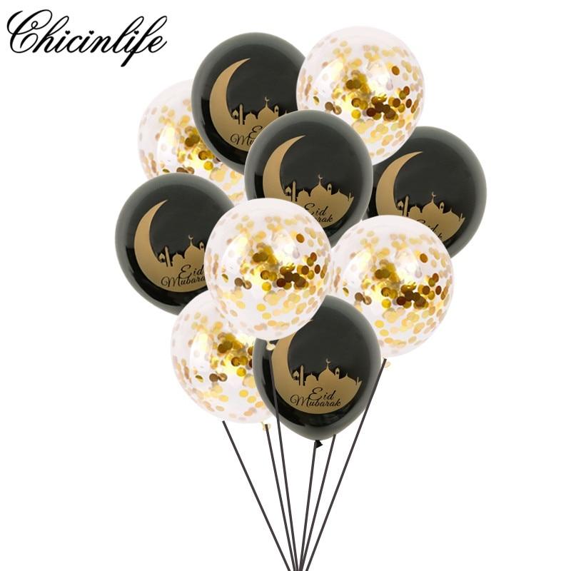 Chicinlife 10Pcs EID MUBARAK Balloon Ramadan Muslim Festival Decoration Happy EID Balloons For Muslim Islamic EID Party Supplies
