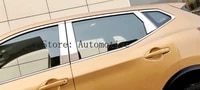fit for nissan qashqai j11 2014 2015 2016 2017 window chrome pillar post cover trim molding garnish accent stainless styling