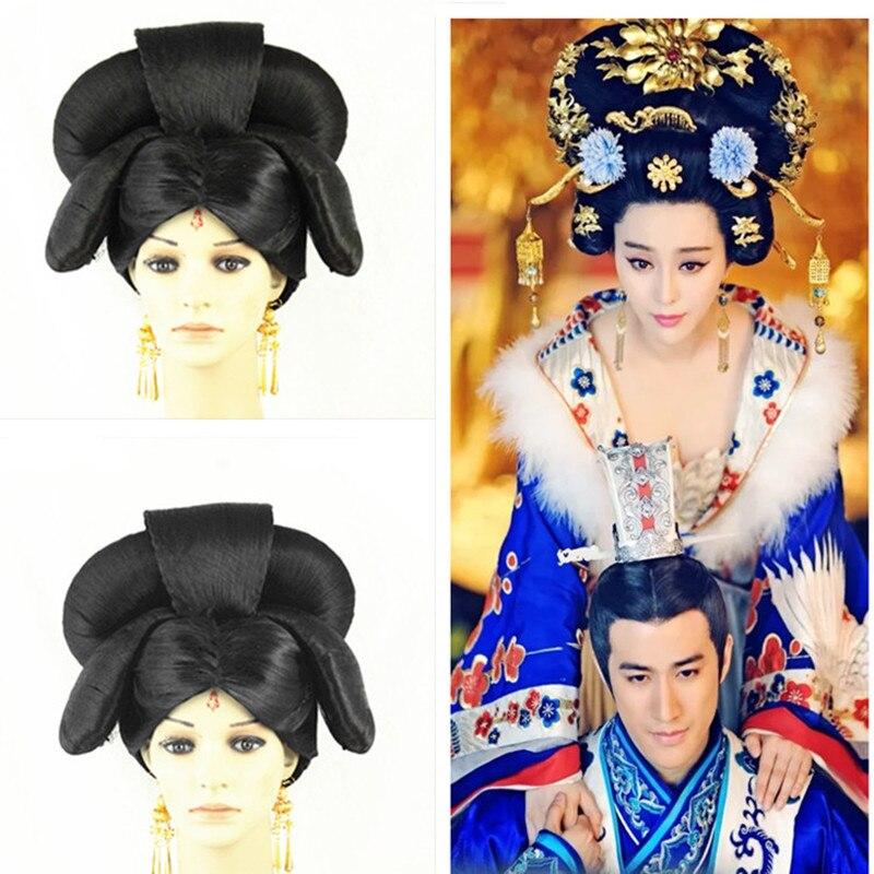 Cabello de emperatriz wu zetian de la dinastía han, cabello de emperatriz tang, cabello de emperatriz china, mujeres antiguas, productos de cosplay de princesa