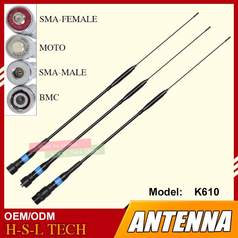 Длинная рация, антенна с высоким коэффициентом усиления, Мобильная радио антенна, Двухдиапазонная 144/430 U/V двухсторонняя антенна радио, fm-рад...