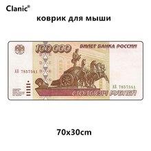 70x30 cm grand jeu tapis de souris russe 1995 version 10 millions de roubles motif de billets de banque imprimer tapis de souris