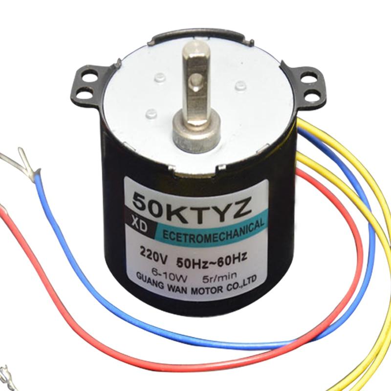 50KTYZ AC мотор 220V микро медленная скорость машина 10W 1rpm постоянный магнит синхронный мотор маленький мотор