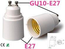 30pcs GU10 TO E27 LED socket adapter Led Light Bulb Base Lamp Holder GU10-E27 converter Extender Free Shipping With Tracking No.